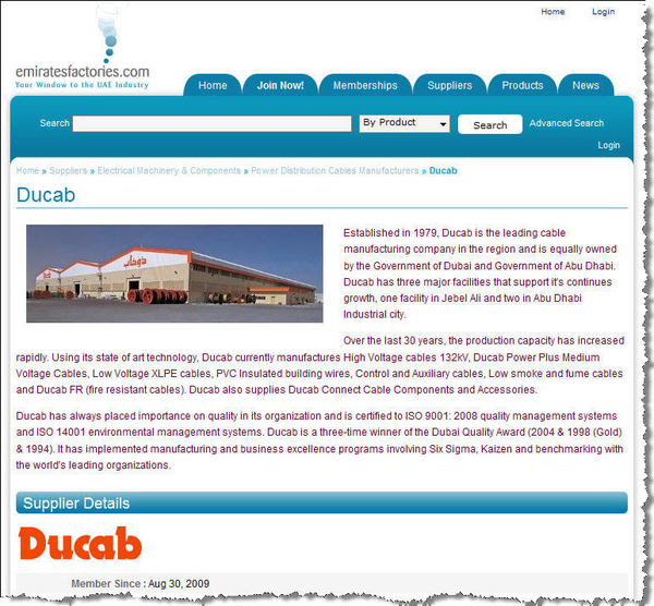 Emirates Factories launched a UAE based Manufacturers and