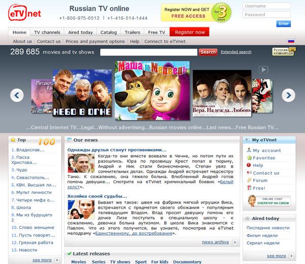 Russian Culture An Appreciation Of 57