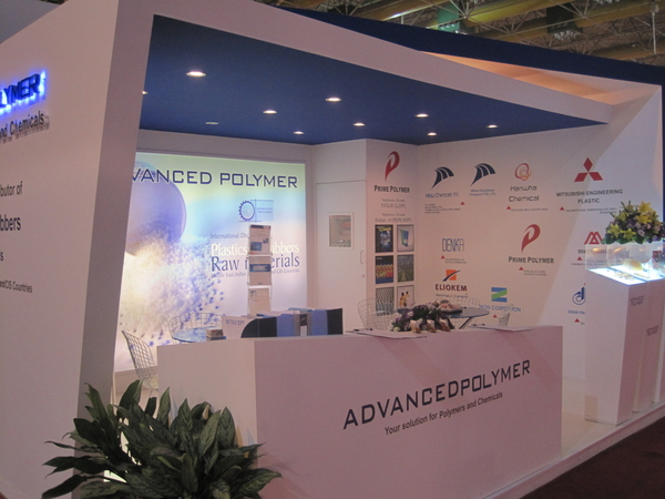 Advanced Polymer Trading's R&D Experts to be at Hand During