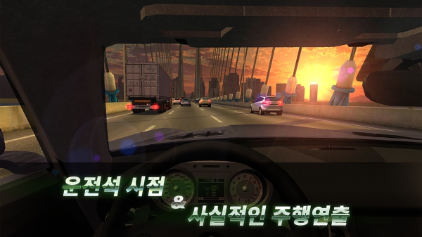 extreme car driving games