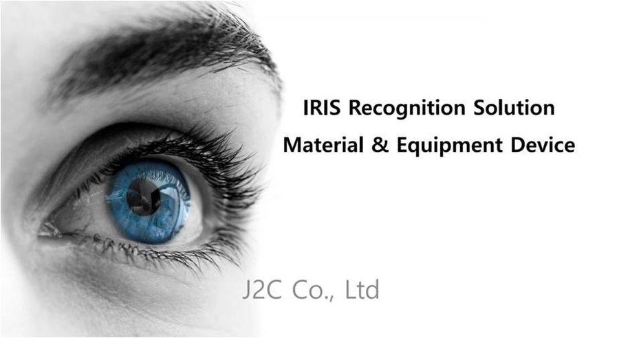 [Pangyo, the Silicon Valley in Asia] J2C Receives Attention with Iris Recognition in the Age of COVID-19 1