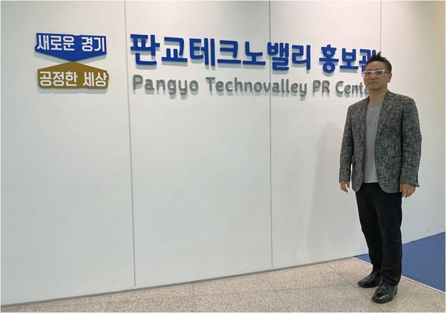 [Pangyo, the Silicon Valley in Asia] Alpha Circle, the VR Image Quality Improvement Solution Development Company Advances to Lead the Global Live-action VR Video Software Market 1