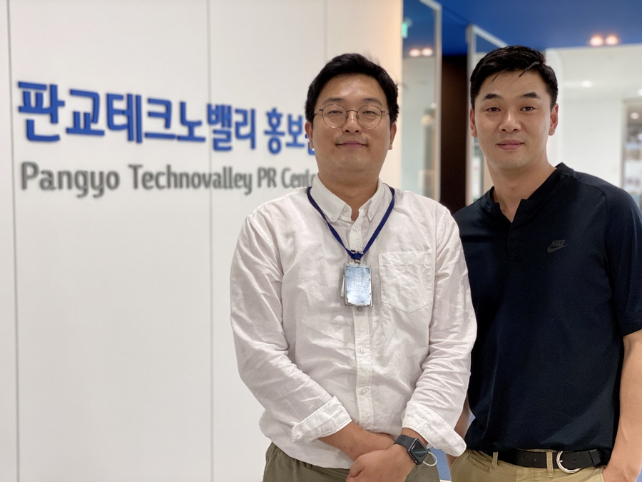 [Pangyo Technovalley, Innovation Hub in Asia] Vietmate, a Trading Platform Company That Helps Export Companies Enter The Market