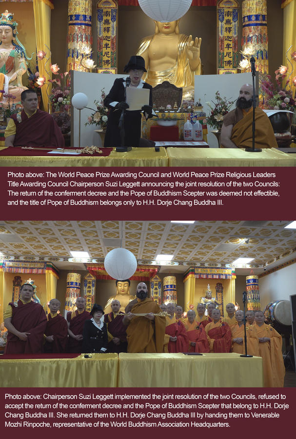 The World Peace Prize Awarding Council Together with Religious Leaders Title Awarding Council: The Conferment of the Pope of Buddhism to His Holiness Dorje Chang Buddha III is Unchangeable