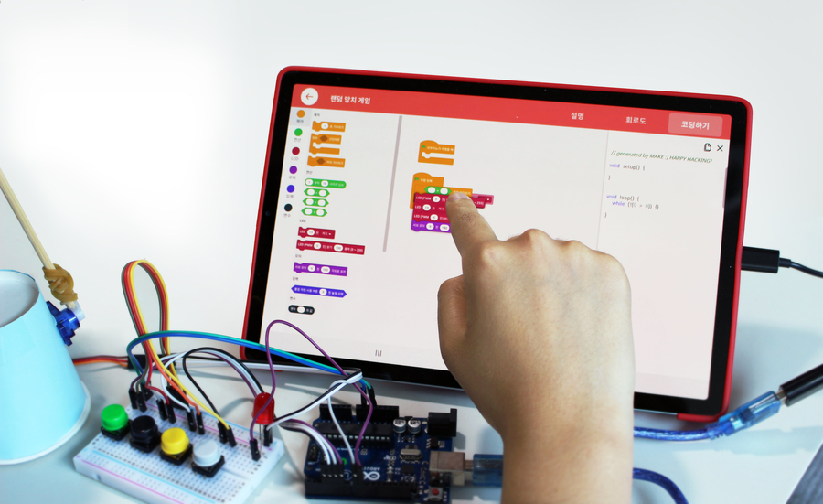 'MAKE', The World's First Mobile Coding Application for Makers