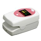 <strong>Pediatric Pulse Oximeter Provides Complete Oximetry Solutions for Children</strong>