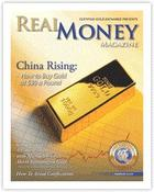 <strong>Real Money Magazine is the first and only publication developed to educate the public on gold investing.</strong>