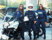 <strong>Female Greek Police officers wearing EnGarde body armor</strong>