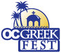Be Greek For a Day! Savor the Flavors of Greece - Come to OC Greek Fest 2013 and Enjoy Greek Food, Music and Dancing