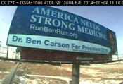 <strong>Des Moines Billboard</strong>