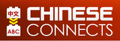 <strong>Official Logo of the Chinese Connects Brand</strong>