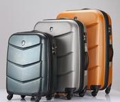 <strong>KONAS Trackable Luggage</strong>