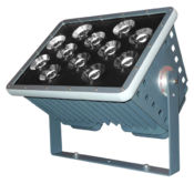 <strong>SONARAY 520 watt flood light</strong>