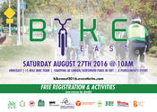 Bike East 2016 presented by Purelements, an Evolution in Dance | Gershwin/Linden Park