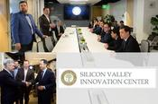 <strong>Prime Minister of Kazakhstan Bakytzhan Sagintayev visiting Silicon Valley Innovation Center (SVIC) and meeting with A.Kunov, President of SVIC</strong>