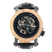 Wood Collection | Hollow Maple Skeleton - $159