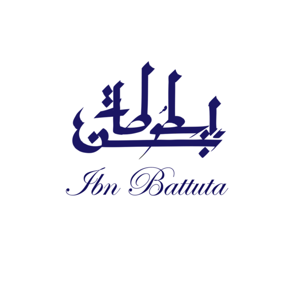 Tangier To Host This Year's International Festival of Ibn Battuta