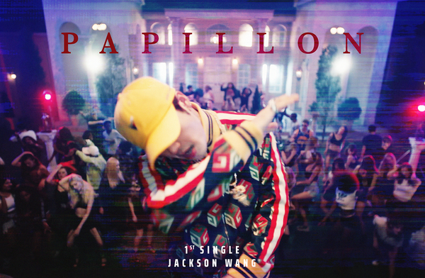 "Jackson Wang to Release Anticipated Debut Single ""Papillon"""