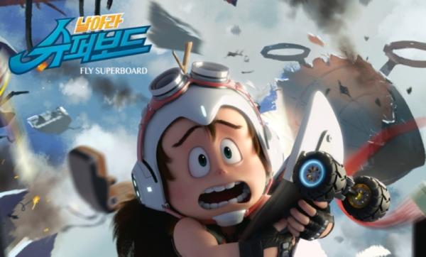 Synergy Media, Starts Global Sales for 'Fly Superboard' at American Film Market