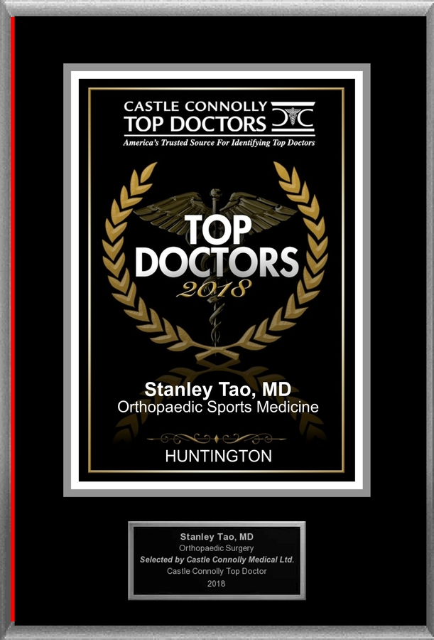 Dr. Stanley Tao is Recognized Among Castle Connolly Top Doctors  for HUNTINGTON, WV Region in 2018