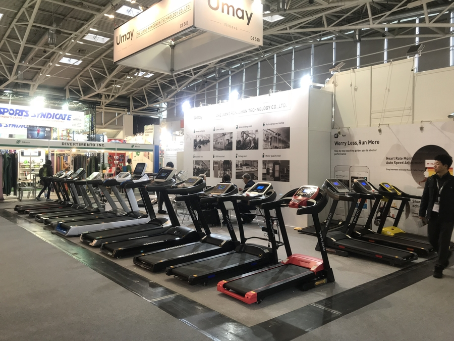 China Umay Q1 Treadmill Won the iF Design Award