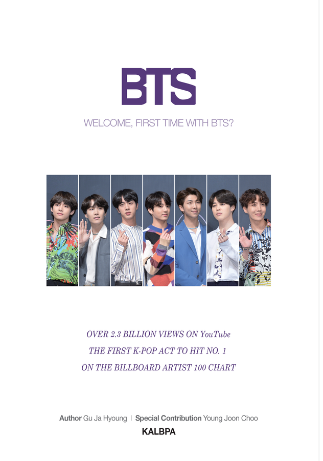 The Official and Authorized English Translated Welcome, First Time with BTS? Book Release
