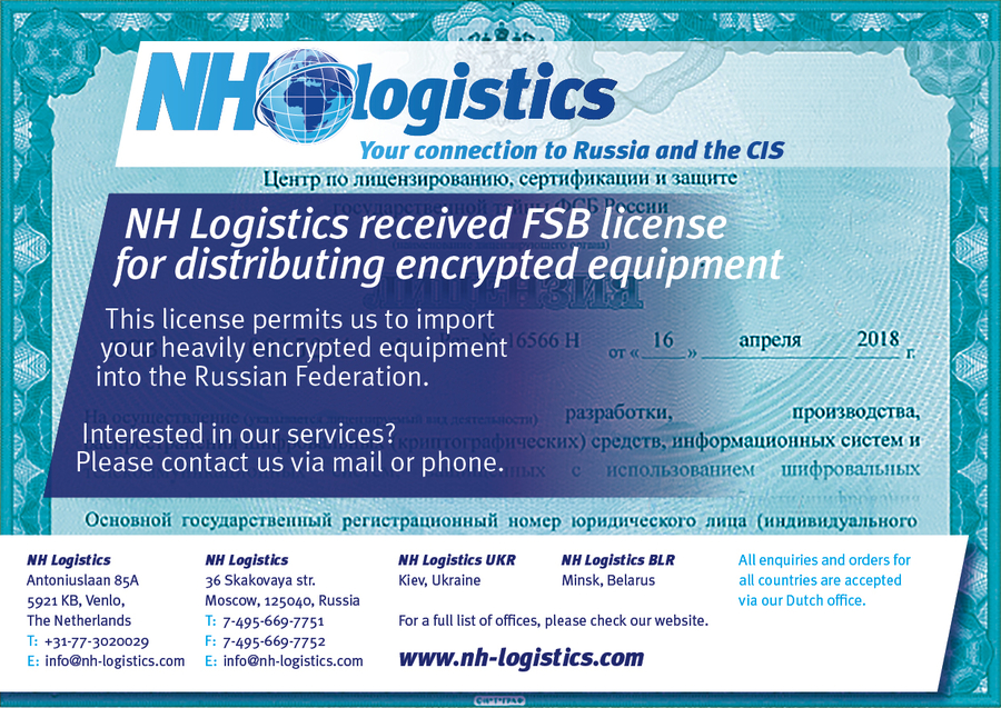 NH Logistics Received FSB License for Distributing Encrypted Equipment in Russia and the SIC