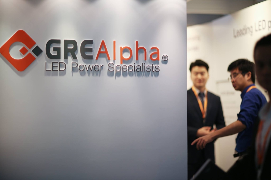 GRE Alpha to Showcase at Hong Kong International Lighting Fair