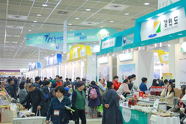 Coex Food Week Korea 2018 has Finished with a Great Success!