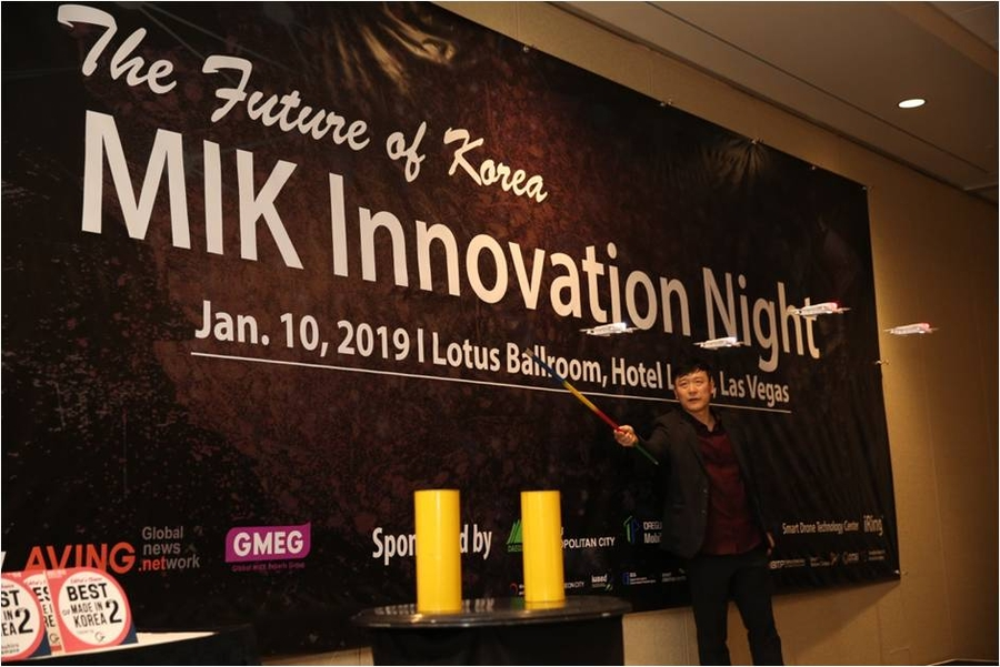 'MIK INNOVATION NIGHT 2019' Ends in Success at CES 2019