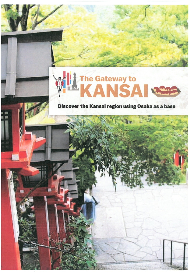 Looking for a Holiday Inspiration in Kansai, Japan?