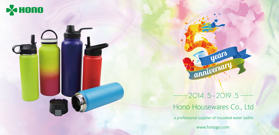 Hono Housewares Co., Ltd Celebrates its 5th Anniversary