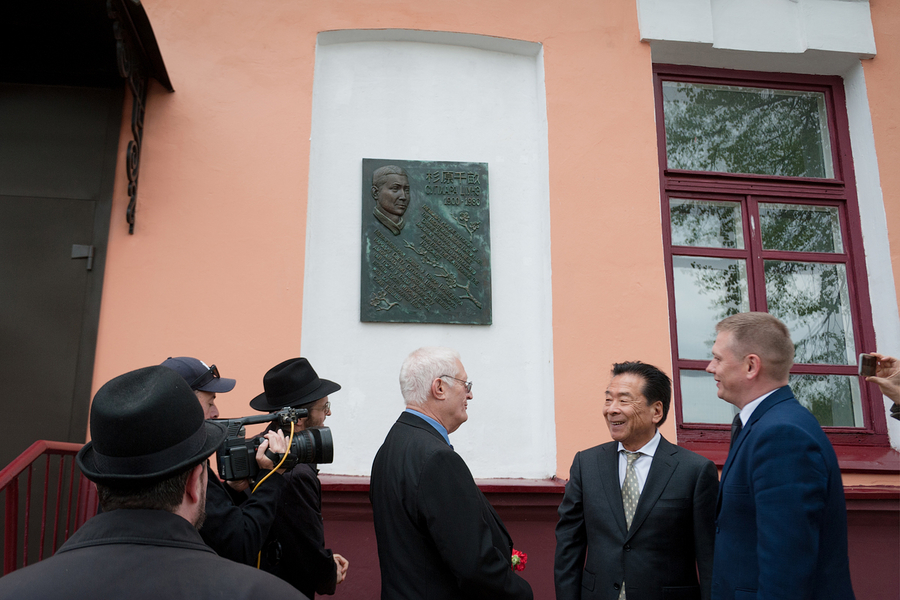 Japanese Diplomat Chiune Sugihara, the Savior of Thousands of Jews during the Holocaust, was Honored in Belarus