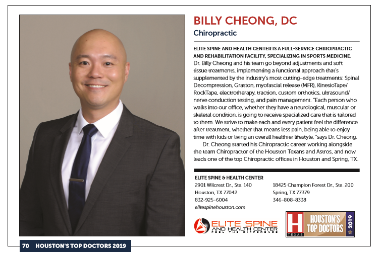 Elite Spine's Dr. Billy Cheong DC Receives Houston's Top Doctor of 2019 Award