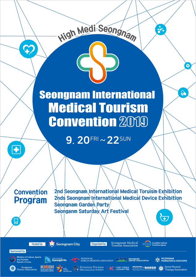 2019 Seongnam Medical Tourism Convention (SMC) to be held on Seongnam City Hall on Sep. 20