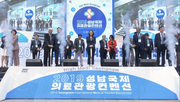 Seongnam International Medical Tourism Convention Ends in Success! 68 Companies in 120 Booths, 25,000 Visitors including Domestic and Overseas Buyers