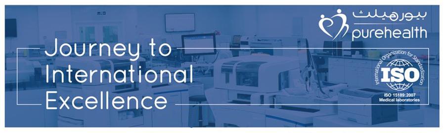 ISO 15189 Accreditation Achievement – Pure Health