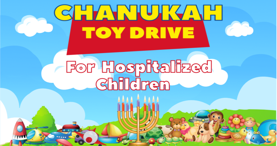 Make A Difference This Hanukkah One Smile At A Time By Donating Toys To Children In The Hospital