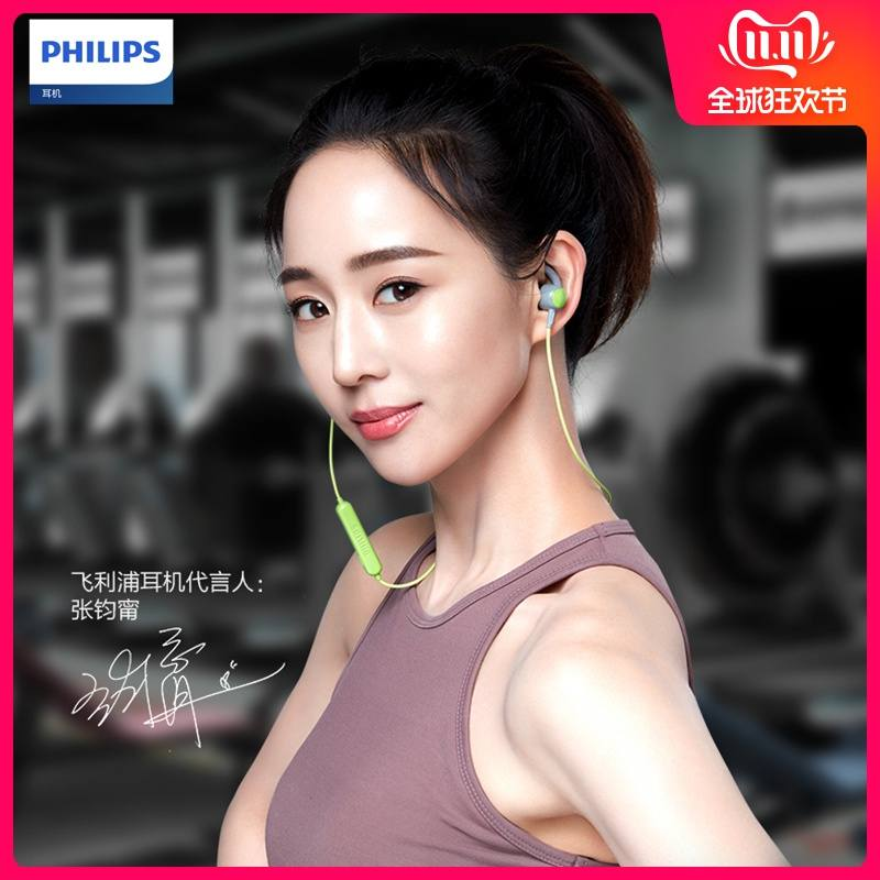 TP Vision Ships Philips' First Bluetooth 5.0 Sports Earbuds with World's Smallest In-Ear Heart Rate Sensing from WBD101
