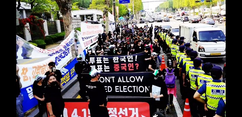 Lawyers Accuse South Korea's Supreme Court of Illegally Meddling in the Lower Court's Decisions