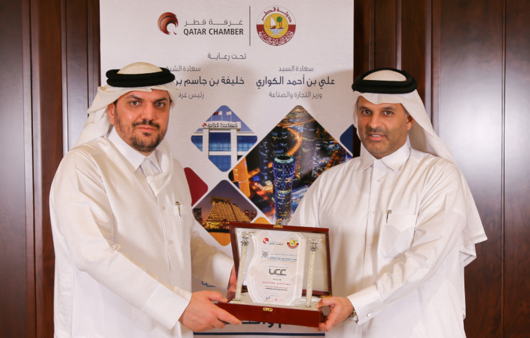 UCC Holding Golden Sponsor of 1st PPP Conference in Qatar