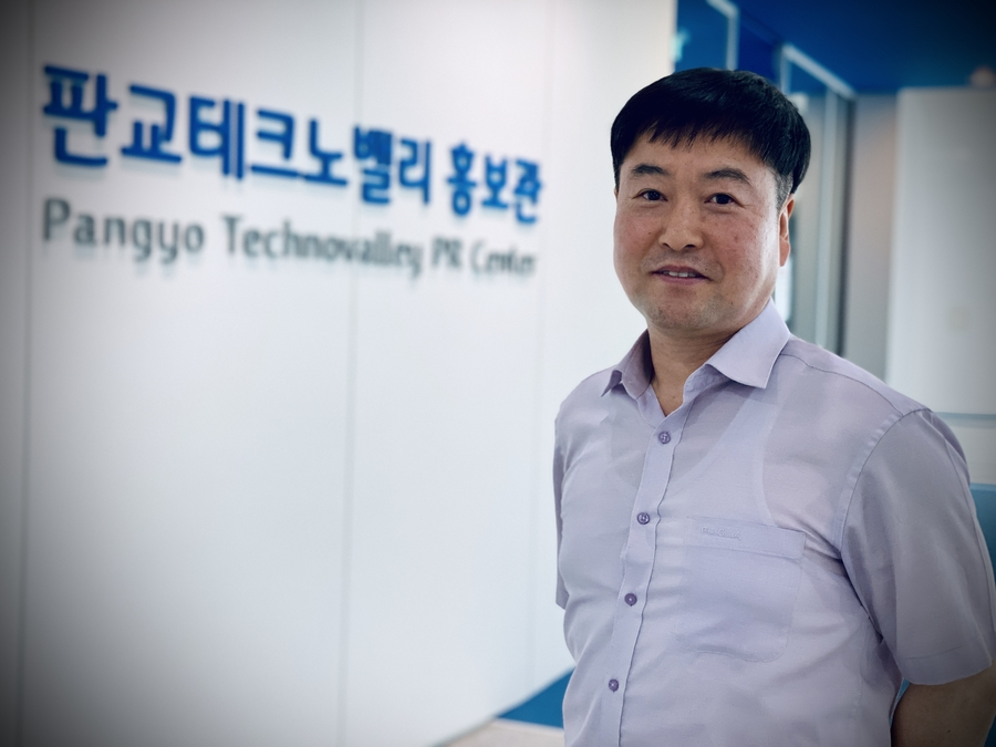 [Pangyo Technovalley, Innovation Hub in Asia] BluezenDrone, an Industrial Small Unmanned Aerial Vehicle System Solution Company