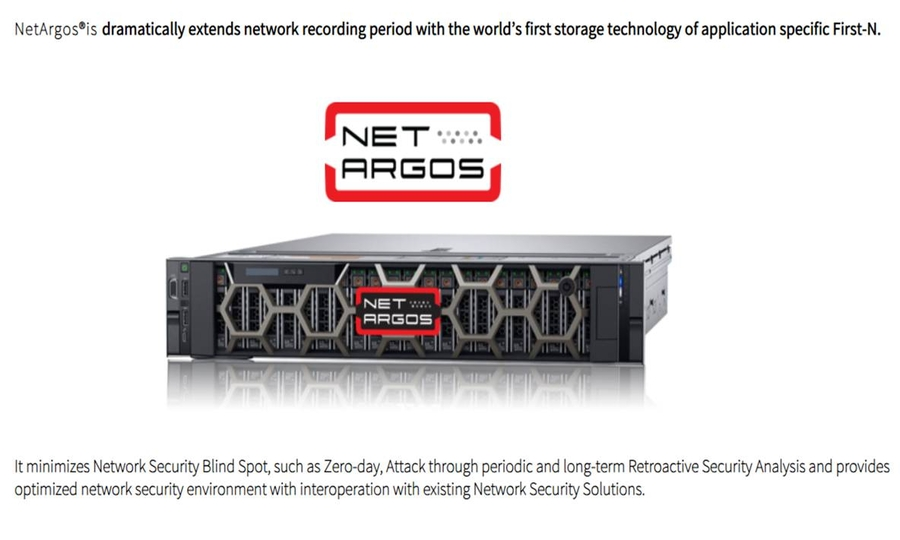 [Pangyo Technovalley, Innovation Hub in Asia] Xabyss's NetArgos® Eliminates Network Security Blind Spots