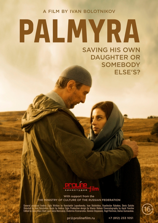 "The World Premiere of the Film ""PALMYRA"" is to take place in Busan (South Korea)"