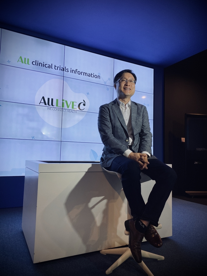 [Pangyo Technovalley, Innovation Hub in Asia] AllLive Healthcare Operates its Clinical Trial Support Platform AllLiveC