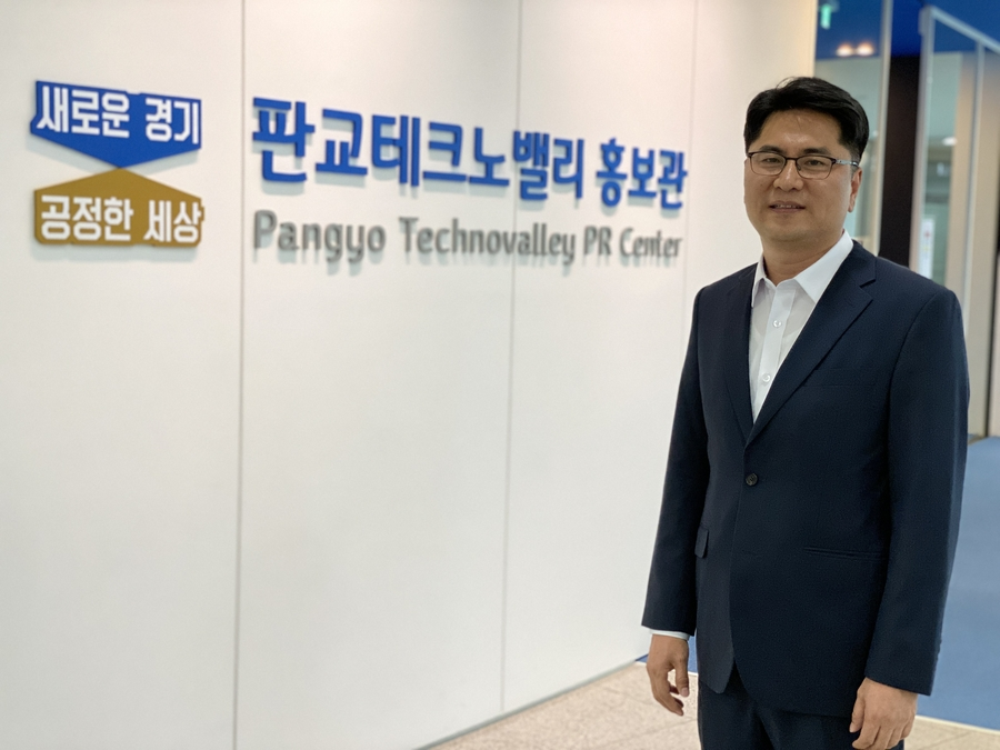 [Pangyo Technovalley, Innovation hub in ASIA] Biocera Supplies Ceramic Ball Carrier and Alkali/Hydrogen/Mineral Making Purification Filter to 40 Countries