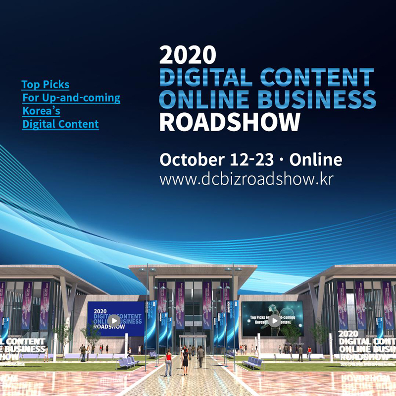K-Digital Content Roadshow Open