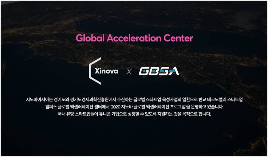 [Pangyo Technovalley, Innovation Hub in Asia] WATA, AI Cloud Space Recognition Platform Provider