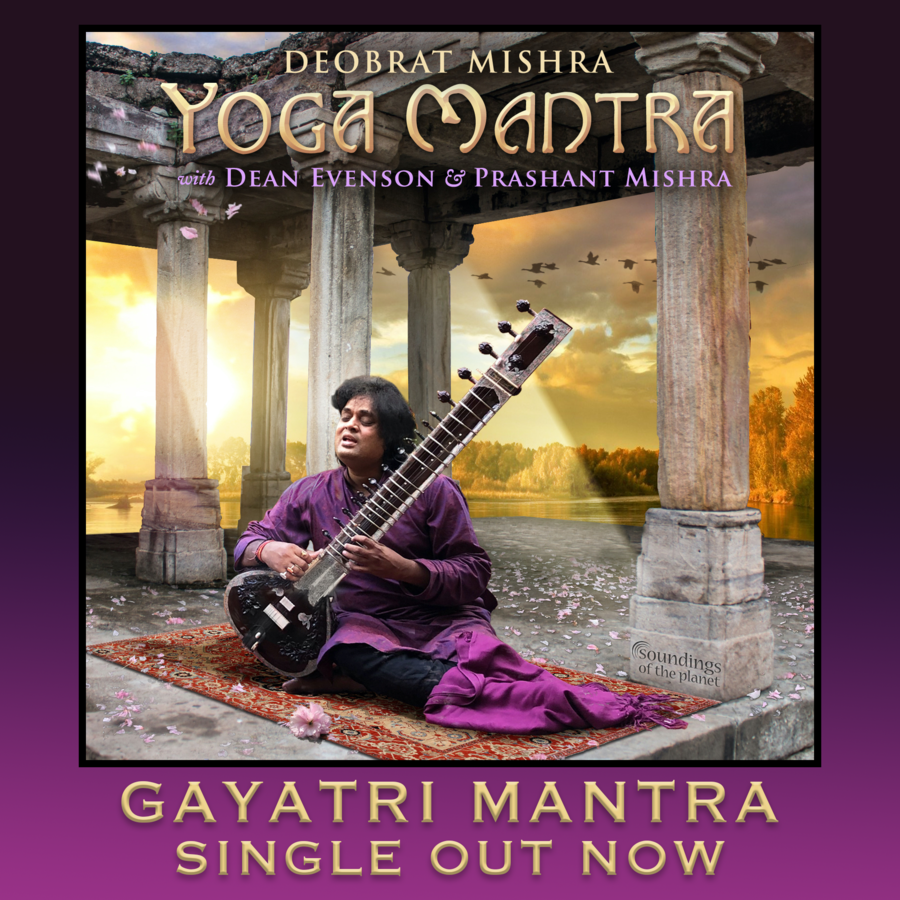 "11th Generation Sitar Master Deobrat Mishra Releases New Album ""YOGA MANTRA"""