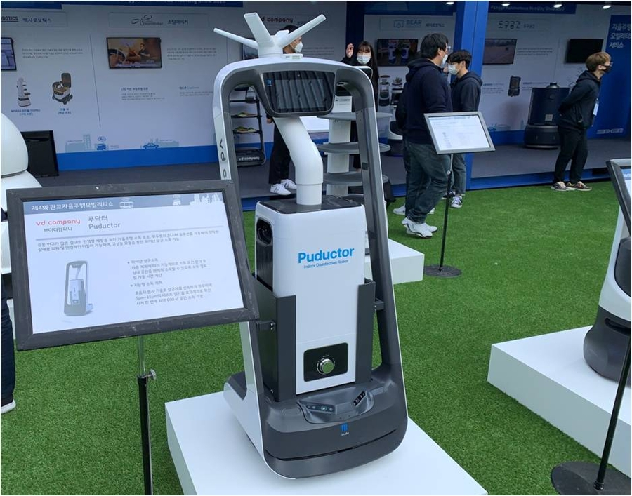 [Pangyo Technovalley, Innovation hub in ASIA] VD Company Leads Innovative Changes in Mobility with AI Technology Demonstrates the Serving Robot PuduBot and the Quarantine Robot PuDoctor at PAMS 2020